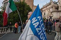 Roma, 28 Aprile, 2008. Festeggiamenti in Piazza del Campidoglio per la vittoria di Gianni Alemanno.