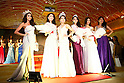 Miss Grand Japan 2015 winner Ayaka Tanaka, 3rd from left, and contestants pose during the Miss Grand Japan 2015 contest in Tokyo on August 24, 2015. The 25-year-old nurse from Saitama will represent Japan in the Miss Grand International 2015 contest to be held in Thailand later this year. (Photo by AFLO)