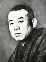 Undated - Junichiro Tanizaki was a Japanese author, one of the major writers of modern Japanese literature.  (Photo by Kingendai Photo Library/AFLO)