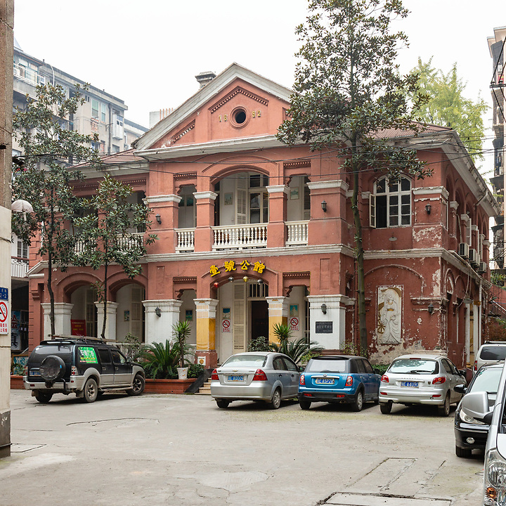 British Consul's Residence In Yichang (Ichang).