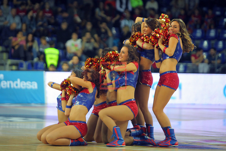 League ACB-ENDESA 2016/2017. Game: 5.<br /> FC Barcelona Lassa vs BEP-Real Betis Energia Plus: 80-58.<br /> Dream Cheers.
