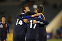 Japan U23 Qualifies for 2012 London Olympics Soccer