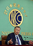 July 22, 2015, Tokyo, Japan - Yoshiro Mori, who heads the 2020 Tokyo Olympics organizing committee, speaks during a news conference in Tokyo on Wednesday, July 22, 2015. Following a meeting with Mori on July 17, Prime Minister Shinzo Abe announced to scrap the controversial design of the National Stadium, the main venue for the 2020 Tokyo Olympics, because of soaring costs. Japan will reopen bidding for a new plan but the sudden change in the government stance leaves the 2019 Rugby World Cup without a main venue. In the unexpected development of the situation, Mori, a former Japan Rugby Football Union chairman who had worked to make the stadium the main venue for the rugby tournament before the Tokyo Olympics, lost not only the venue but also his face.  (Photo by Natsuki Sakai/AFLO) AYF -mis-
