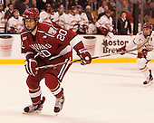 Adam Baughman (Harvard - 20) - The Boston College Eagles defeated the Harvard University Crimson 3-2 in the opening round of the Beanpot on Monday, February 1, 2016, at TD Garden in Boston, Massachusetts.