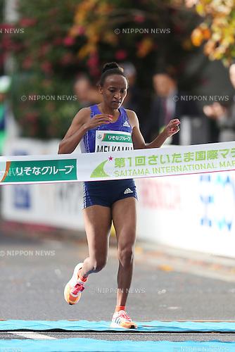 Melkamu Meselech (ETH),<br /> NOVEMBER 15, 2015 - Marathon : 1st Saitama International Marathon in Saitama, Japan. (Photo by Jun Tsukida/AFLO SPORT)