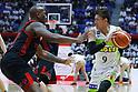Basketball: 2017-18 B.LEAGUE B1 - Lebanga Hokkaido 69-89 Alvark Tokyo