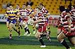 Nigel Watson makes a strong run upfield. Counties Manukau Steelers vs Bay of Plenty Steamers warm up game played at Mt Smart Stadium on 14th of July 2006. Counties Manukau won 25 - 20.