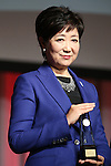 Tokyo Governor Yuriko Koike attends the 45th annual Best Dresser Awards ceremony in Tokyo, Japan on November 30, 2016. Koike received an award for Best Dresser in the politics category. It was the second time that she has be honoured at the ceremony. (Photo by Shingo Ito/AFLO)