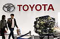 November 8, 2016, Tokyo, Japan - A large engine unit is displayed at Japanese automobile giant Toyota Motor's showroom in Tokyo on Tuesday, November 8, 2016. Toyota announced the company's first half financial result ended September 30 and the group operating profit fell 30 percent from a year earlier as the strong yen.  (Photo by Yoshio Tsunoda/AFLO) LWX -ytd-
