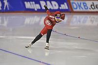 SPEEDSKATING: CALGARY: 15-11-2015, Olympic Oval, ISU World Cup, 500m, Jing Yu (CHN), ©foto Martin de Jong