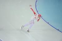 OLYMPICS: SOCHI: Adler Arena, 13-02-2014, 1000m Ladies, Yuliya Skokova (RUS), ©foto Martin de Jong