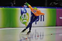 SCHAATSEN: HEERENVEEN: Thialf, World Cup, 02-12-11, 5000m B, Carlijn Achtereekte NED, ©foto: Martin de Jong