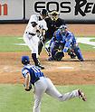 Yu Darvish (Rangers), Ichiro Suzuki (Yankees),<br /> JUNE 25, 2013 - MLB :<br /> Yu Darvish of the Texas Rangers pitches to Ichiro Suzuki of the New York Yankees in the fifth inning during the Major League Baseball game at Yankee Stadium in The Bronx, New York, United States. (Photo by AFLO)