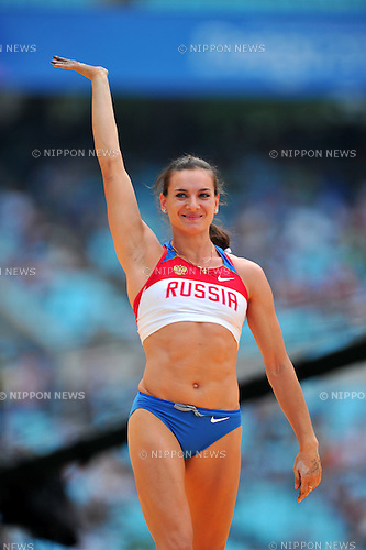 Elena Isinbaeva (RUS),..AUGUST 28, 2011 - Athletics :The 13th IAAF World Championships in Athletics - Daegu 2011, Women's Pole Vault Qualification at the Daegu Stadium, Daegu, South Korea. (Photo by Jun Tsukida/AFLO SPORT) [0003]..