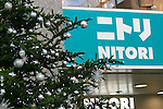 A Nitori signboard on display outside the new Nitori department store in Shinjuku's Takashimaya Times Square on December 9, 2016, Tokyo, Japan. Nitori Holdings opened the new furniture and home accessory store in the South Hall of Tokyo's Takashimaya Times Square commercial complex on December 1st. The company plans to increase the number of its stores to 2000 overseas and 1000 in Japan by 2032. (Photo by Rodrigo Reyes Marin/AFLO)
