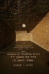 Israel, Mount Carmel. The graves of Baron Edmond (Binyamin) de Rothschild (1845 - 1934)  and his wife, Baroness Adelheid (Ada) de Rothschild (1853 - 1935) in Ramat Hanadiv