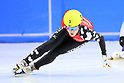 28th All Japan Single Distance Short Track Speed Skating Championships 2017