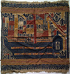 With a very rare motif of a Dutch Ship.<br /> From Kota Agung region in Sumatra