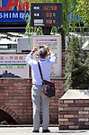 August 8, 2019, Tokyo, Japan - Mid-day temperature soars over 35 Celsius in the heart of Tokyo on Thursday, August 8, 2019. The temperatures have been stuck above 31 Celsius in and around Tokyo for two weeks now. (Photo by Natsuki Sakai/AFLO) AYF -mis-