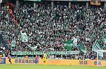 10.09.2017, OLympiastadion, Berlin, GER, 1.FBL, Hertha BSC VS. SV Werder Bremen, im Bild <br /> Werderfankurve<br /> <br /> <br />       <br /> Foto &copy; nordphoto / Engler