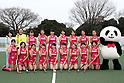 Hockey: Women's Hockey Challenge Cup Tokyo 2018