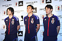 (L to R) .Atsuto Uchida (JPN), Makoto Hasebe (JPN), Shinji Kagawa (JPN), DECEMBER 26, 2011 - Football / Soccer : Japan National Team Official Uniform Announcement Press conference at Saitama Super Arena, Saitama, Japan. (Photo by YUTAKA/AFLO SPORT) [1040]