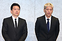 Japanese comedians apology after receiving money for organized crime group event