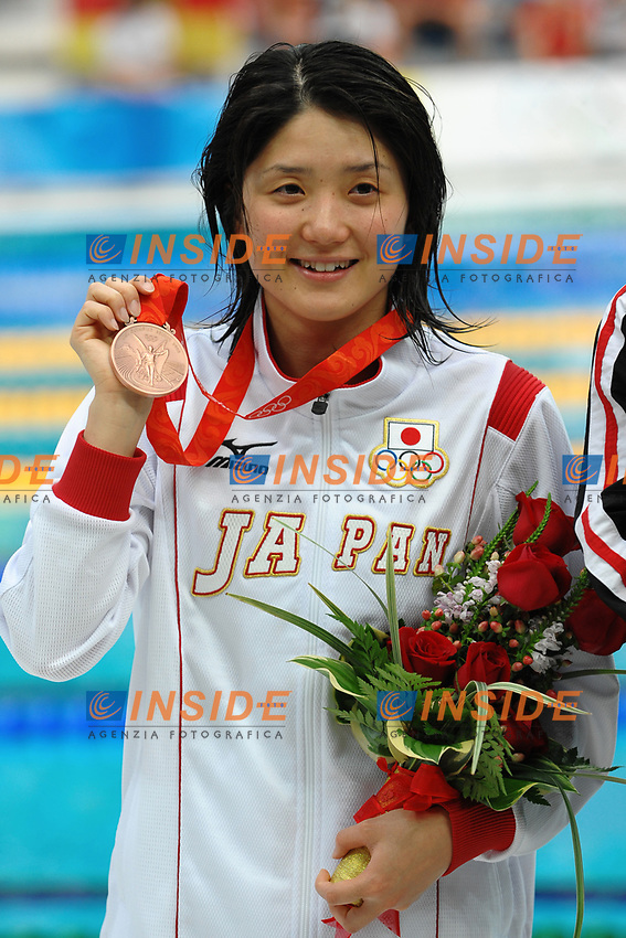 Rieko Nakamura Japan, Bronze Medal, Women's 200M Backstroke<br /> National Aquatics Centre - Swimming - Nuoto<br /> Pechino - Beijing 16/8/2008 Olimpiadi 2008 Olympic Games<br /> Foto Andrea Staccioli Insidefoto