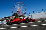 Race 17 Formula 1 2019 Honda Japanese Grand Prix
