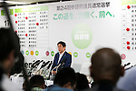 Japanese Prime Minister Shinzo Abe, leader of the Liberal Democratic Party (LDP) answers questions from journalists after shown the results of the elections, where gave a decisive victory in the parliament, at the party headquarters on Sunday, July 10, 2016, Tokyo, Japan. The LDP, along with its junior coalition partner Komeito, claimed victory taking at least 63 of the 121-seats available in the House of Councillors elections. (Photo by Rodrigo Reyes Marin/AFLO)