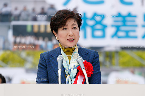 Tokyo Governor Yuriko Koike makes a speech during a May Day event at Yoyogi Park on April 29, 2017, Tokyo, Japan. The May Day event was organized by the Japanese Trade Union Confederation. May Day (May 1st) is an international day for workers which was celebrated for the first time in Japan in 1936. (Photo by Rodrigo Reyes Marin/AFLO)