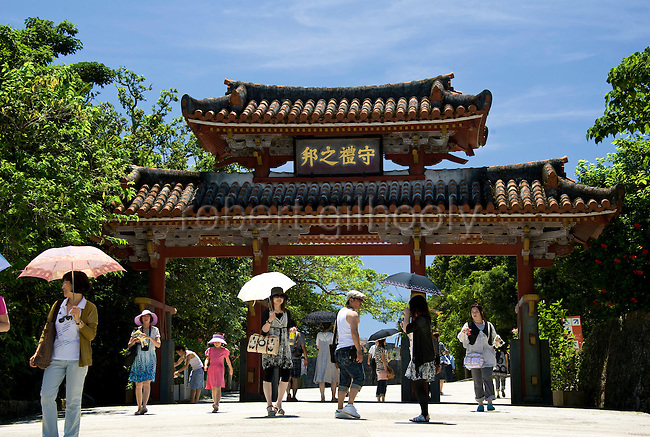 "Photo shows Shureimon Gate inside the grounds of Shuri-jo Castle park in Naha, Okinawa Prefecture, Japan, on May 28, 2012. Shureimon was built during the reign of King Sho Sei, 1527-1555 and the placard at the top of the gate reads ""A Land of Prosperity."""