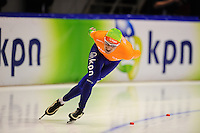 SCHAATSEN: Bob de Jong, ©foto Martin de Jong