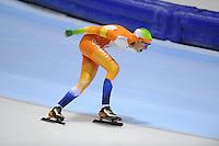 SCHAATSEN: HEERENVEEN: 05-10-2013, IJsstadion Thialf, Trainingwedstrijd, 1500m, Melissa Wijfje, ©foto Martin de Jong