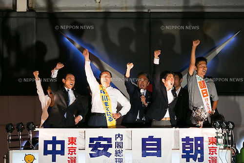 (L to R) Finance Minister Taro Aso, LDP candidate Masaharu Nakagawa, Shinzo Abe, leader of the Liberal Democratic Party and Prime Minister of Japan and LDP candidate Kentaro Asahi, campaign in Akihabara on July 9, 2016, Tokyo, Japan. Abe delivered his last campaign speech before the July 10th House of Councillors elections. (Photo by Rodrigo Reyes Marin/AFLO)