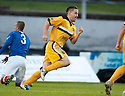 Dumbarton's Mark Gilhaney celebrates after he scores Dumbarton's first goal ...