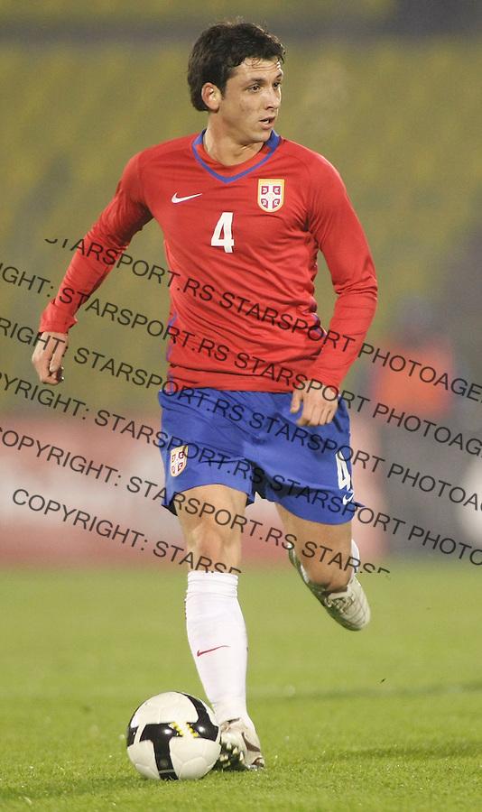 Fudbal, Prijateljski mec.Srbija Vs. Bugarska, Oprostaj Save Milosevica.Gojko Kacar.Beograd, 19.11.2008..foto: Srdjan Stevanovic ©