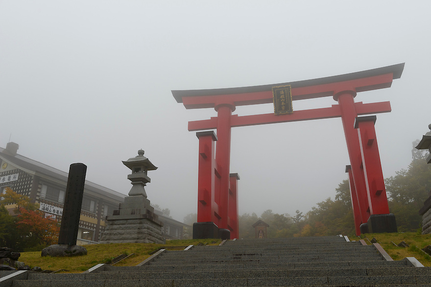 Torii gate at the foot of Mt Yudono, Dewa Sanzan, Tsuruoka-city, Yamagata Prefecture, Japan, October 18, 2012.