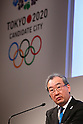 Hiroshi Yamamoto, MARCH 6, 2013 : Hiroshi Yamamoto attends a Media briefing about presentations of Tokyo 2020 bid Committee in Tokyo, Japan. (Photo by Yusuke Nakanishi/AFLO SPORT).