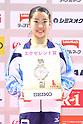 Artistic Gymnastics: 58th NHK Cup 2019