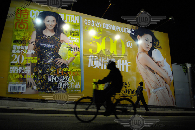 Advertising on a hoarding for the Chinese edition of women's magazine Cosmopolitan.