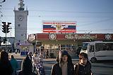 Krim nach der Annexion
