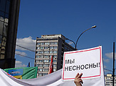 Demonstration in Moskau gegen die Pläne zum Abriss von Plattenbauten und die Umsiedlung von den Einwohnern / Abrisspläne in Moskau 2017 für über 1 Million Menschen, Demolition plans in Moscow for over 1 Million people