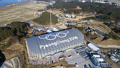 January 12th 2018, Pyeong Chang, South Korea;  shows an aerial view of Gangneung Oval of Gangneung Coastal Cluster for Pyeongchang 2018 Winter Olympic Games   in Pyeongchang, South Korea. Gangneung Oval will hold Speed skating Eisschnelllauf events during the Games.