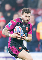 Picture by Allan McKenzie/SWpix.com - 15/03/2018 - Rugby League - Betfred Super League - Huddersfield Giants v Hull KR - John Smith's Stadium, Huddersfield, England - Thomas Minns.