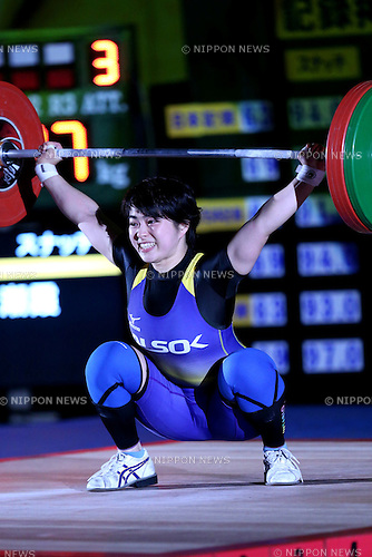 Namika Matsumoto, <br /> MAY 22, 2016 - Weightlifting : <br /> All Japan Weightlifting Championship 2016 Women's -63kg <br /> at Yamanashi Municipal Gymnasium, Yamanashi, Japan. <br /> (Photo by AFLO SPORT)