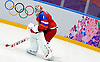 February 13-14,Ice Hockey, Games,Sochi 2014 Winter Olympics
