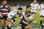 Lelia Masaga makes astrong run upfield. Air New Zealand Cup rugby game between Counties Manukau Steelers & Hawkes Bay, played at Mt Smart Stadium on the 23rd of August 2007. Hawkes Bay won 38 - 14.
