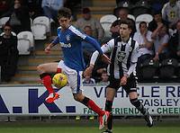 St Mirren v Rangers Development League 110815