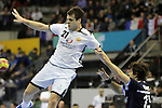 Vasko Sevaljevic. ARGENTINA vs MONTENEGRO: 28-26 - Preliminary Round - Group A